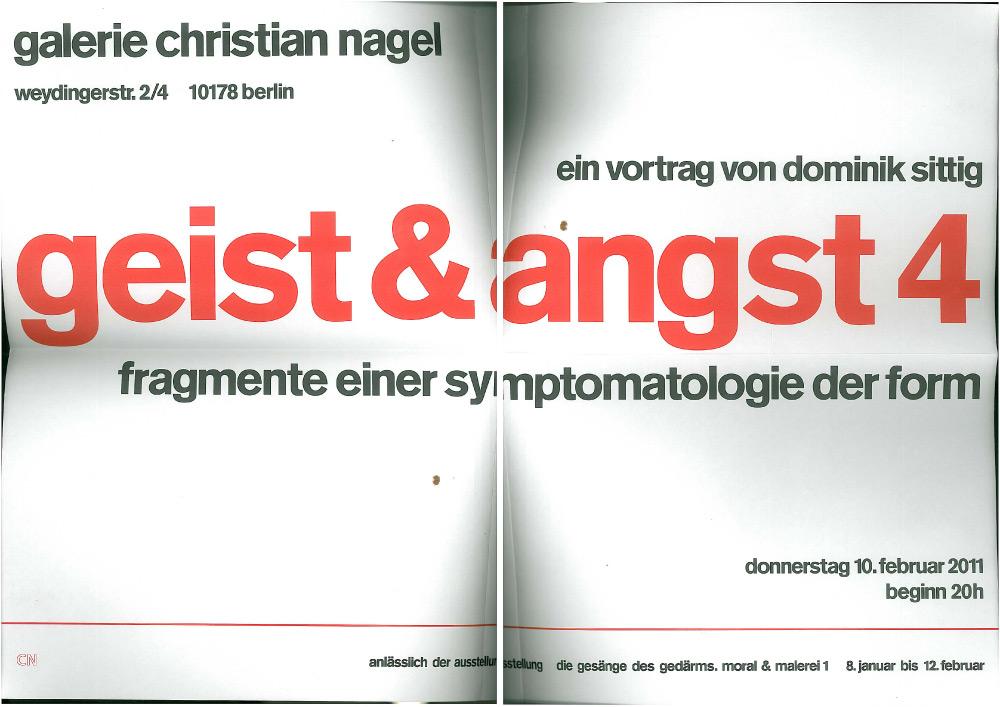 geist-angst2011.jpg